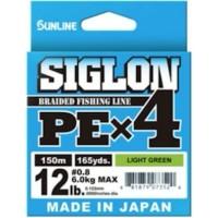 Шнур Sunline Siglon PEx4 (салат.) 150м