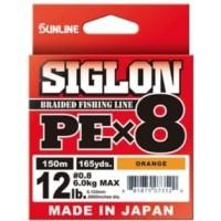 Шнур Sunline Siglon PEx8 (салат.) 150м