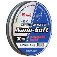 Леска зимняя Momoi Nano-Soft Winter 30м