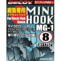 Крючок Decoy Mini Hook MG
