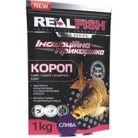 Прикормка Realfish Карп Слива