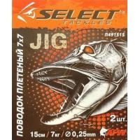 Поводок Select плетеный 7x7