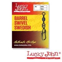 Вертлюжок-застёжка Lucky John BARREL SWIVEL SWEDISH 012